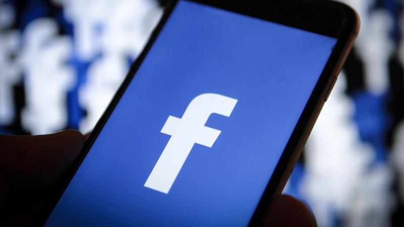 Conheça nossa Página do Facebook